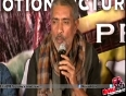 prakash jha video