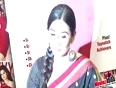 subhalakshmi video