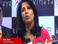 bhagyashree video