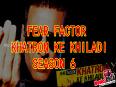 fear factor khatron ke khiladi video
