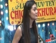shuv tey chicken khurana video