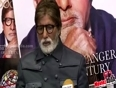 dilip kumar and bachchan video