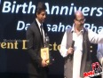 dada saheb phalke award video