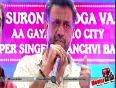 sukhwinder singh video