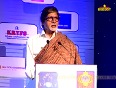 amitabh bachchan and kamal haasan video