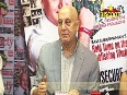 anupam kher video