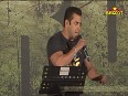 rahet fateh ali khan video