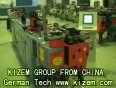 china aluminium video