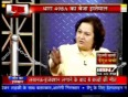 ibn7 video