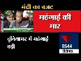election of pranab mukherjee video