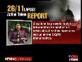 committee report video