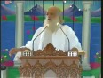 guru poornima video