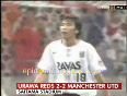 man united video