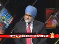 montek singh ahluwalia video
