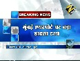 zeenews video