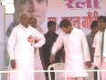 akhilesh singh video