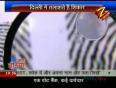 zee news video