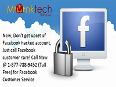 facebook net video