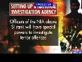 national investigation agency video