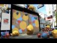 nippon video