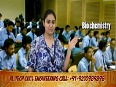 engineers india video