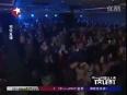 china dream video