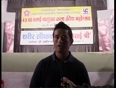 baichung bhutia video