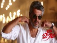 ajith kumar video