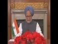 congratulate india video
