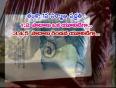 sahiti video
