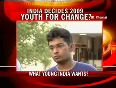 iit chennai video