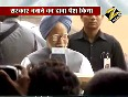 pratibha patil video