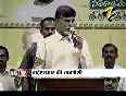 ysr reddy video
