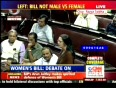 women reservation bill video