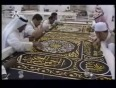haj committee video