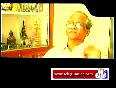 nagaraju video