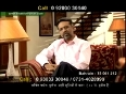 india formula video