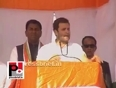 rahul gandh video