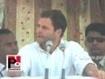 congress legislative party video