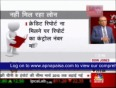 cnbc awaaz video