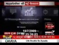 ibn 7 video
