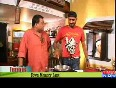 bhajji sports video