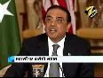 asif ali zardari video