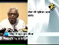 budhadeb bhattacharjee video