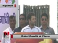 lok sabha and state assemblies video