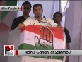 bundelkhand congress video