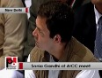 gandhi committee chairperson video