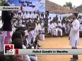 maharashtra youth congress video
