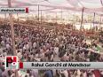 mandsaur video