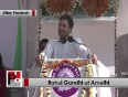 amethi lok sabha video